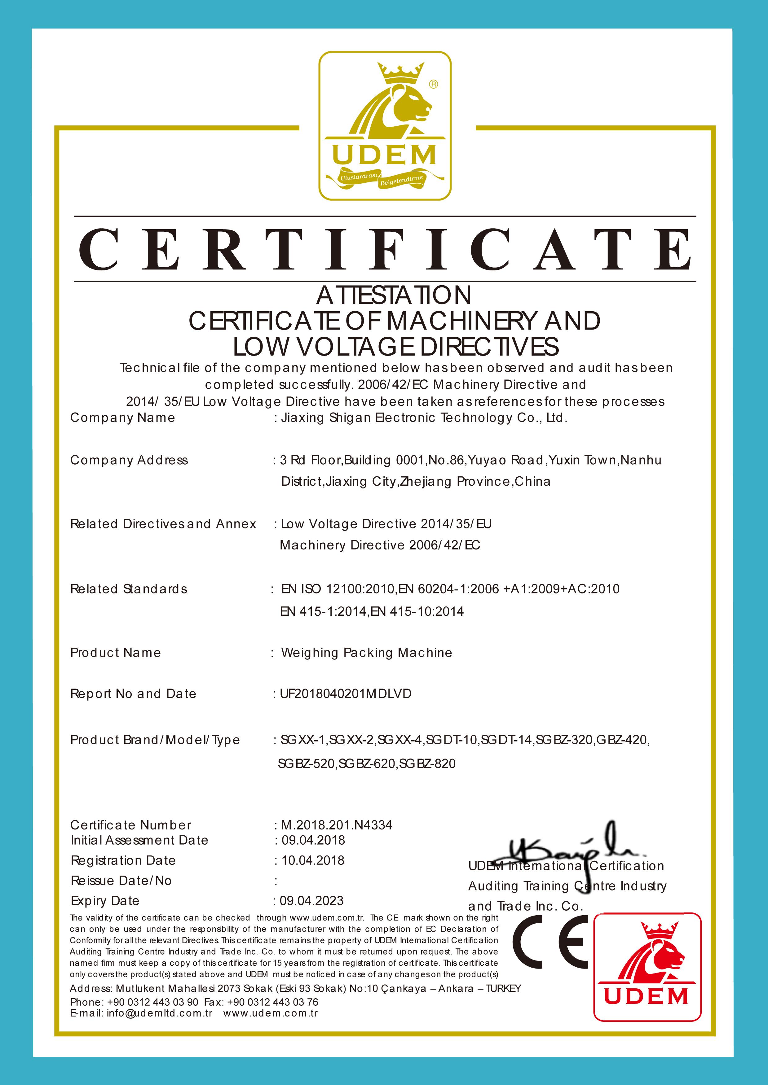 上海实干CE包装机证书