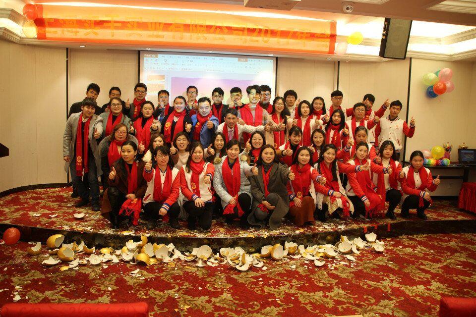 上海实干自动称重机年会